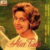 Cover of the album Vintage Pop No. 141 - EP: Philadelphia U.S.A - EP