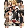 Cover of the album Novi Grand Hitovi 2012
