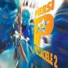 Cover of the album Piersi i przyjaciele 2