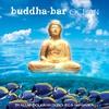 Cover of the album Buddha Bar Ocean (By Allain Bougrain Dubourg & Amanaska)