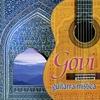 Cover of the album Guitarra Mistica