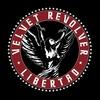 Cover of the album Libertad