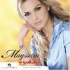 Couverture de l'album Mahdoum