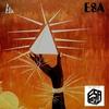 Cover of the album The Best of Esa
