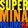 Cover of the album Super Mina, volume due