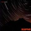 Couverture de l'album Sápmi