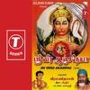 Couverture de l'album Sri Veera Anjaneyaa