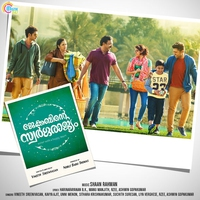 Cover of the track Jacobinte Swargarajyam (Original Motion Picture Soundtrack) - EP