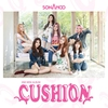 Cover of the album Cushion - EP