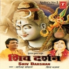 Cover of the album Shiv Darshan