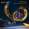 Cover of the album Ambiguous Points of View, Part One