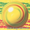 Cover of the album Diah!