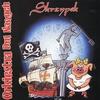 Cover of the album Skrzypek