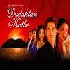 Cover of the album Dudaktan Kalbe (Orijinal Dizi Müzikleri)