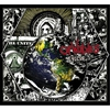 Cover of the album Evolve