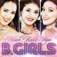 Cover of the track Nouvo kalité sega - EP