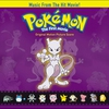Couverture de l'album Pokémon - The First Movie (Soundtrack from the Motion Picture)