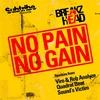 "Cover of the album ""No Pain, No Gain"" - EP"