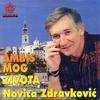 Cover of the album Ambis Mog Zivota