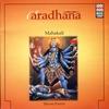 Couverture de l'album Mahakali