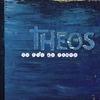 Cover of the album Au fil du temps