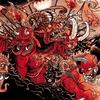 Couverture de l'album Bestial Machinery