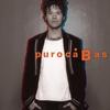 Couverture de l'album Puro cåBas