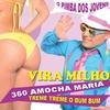 Cover of the album 360 Amocha Maria