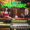 Couverture de l'album Lower the Bar