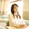 Couverture du titre Minami Kaze