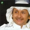 Cover of the album Ensan Aktar