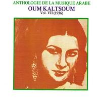 Couverture du titre Anthologie de la musique arabe, Vol. VII