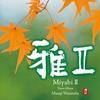 Couverture de l'album Miyabi II
