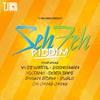 Cover of the album Seh Feh Riddim