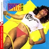 Cover of the track Rhyze to the Top (club mix)