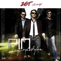 Cover of the track Muzykoplastyka
