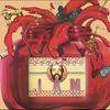 Couverture de l'album Earland's Jam (Bonus Track Version)