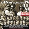 Cover of the album U inat godinama