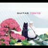 Couverture de l'album Tokyo