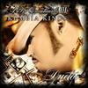 Cover of the album A.B. Quintanilla III & Kumbia Kumbia Kings Present The Duets