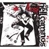 Cover of the album Lust