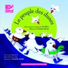 Cover of the album Le Peuple des dunes