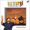 Cover of the album Aawargi - The Nomadic Spirit