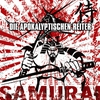 Cover of the album Samurai