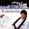 Cover of the album Yes Shoghoumem