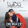 "Cover of the track Telagena (Gerua - Arabic Version) [From ""Dilwale""]"