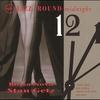 Cover of the album Jazz 'Round Midnight: Bossa Nova - Stan Getz