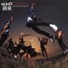 Couverture de l'album TaTaKu Best of Kodo II 1994-1999