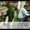Cover of the album Endtroducing… (Deluxe Edition)