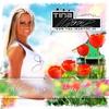 Couverture de l'album Tulpen aus Amsterdam - Single